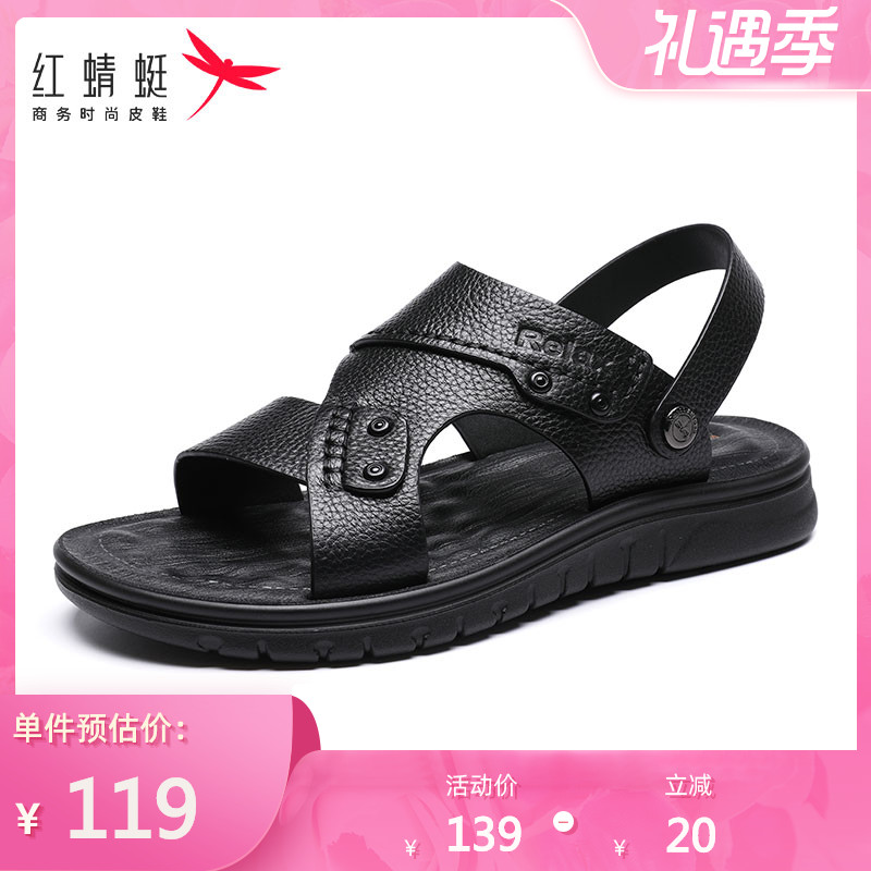Red 蜻蜓 sandals men's summer new comfort soft bottom beach shoes cool drag two-purpose father shoes casual shoes men