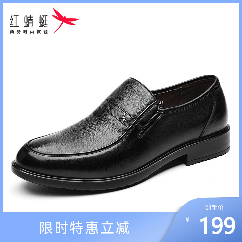 Red Dragonfly Men's Shoes New Spring Men's Leather Shoes Business Casual Shoes Genuine Comfortable Wearable Dad Shoes