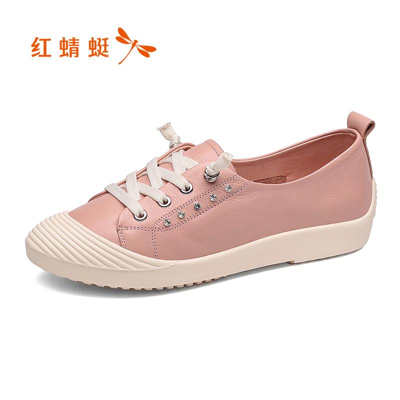 红蜻蜓春季真皮休闲豆豆鞋