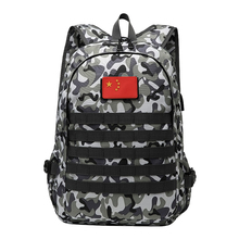 Third level bag, Jedi survival, chicken eating, third level backpack, men's backpack, fashion trend, high school, junior high school, primary school, schoolbag