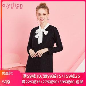 阿依莲2018冬装新款韩版修身百搭中长款连衣裙女装学生打底裙装