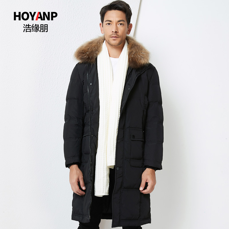 Haoyuanpeng down jacket mens middle and long style thickened big hair collar warm coat