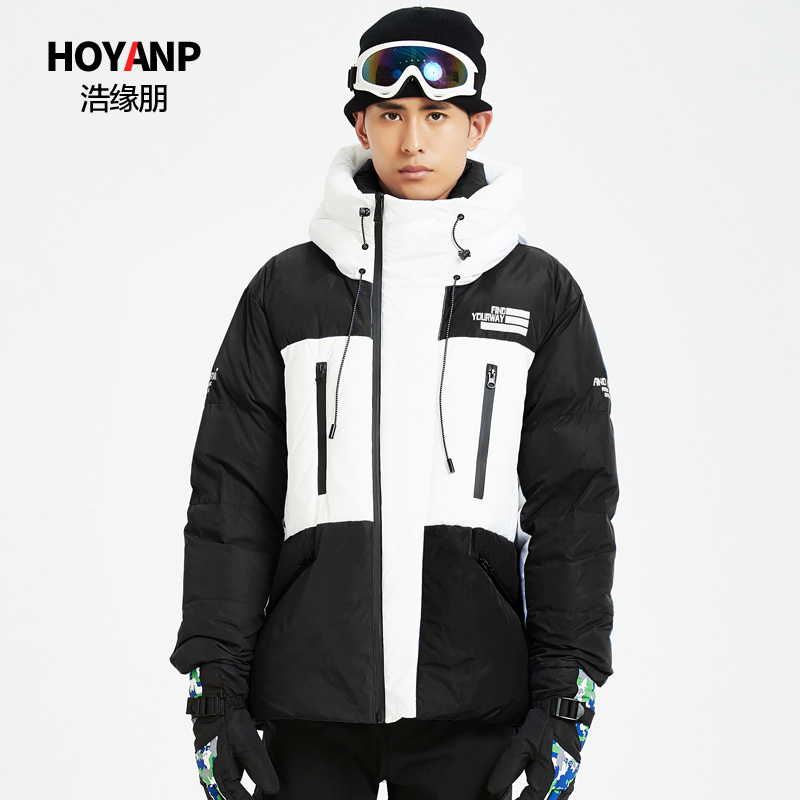 Haoyuanpeng mens hooded short down jacket mens extra large students winter fashion coat