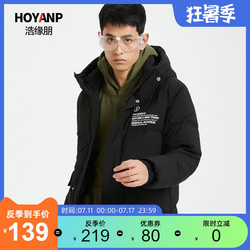 浩縁朋2019新型男性短款羽毛ジャケットファッション男装トレンド帽子男款連続帽子冬外套