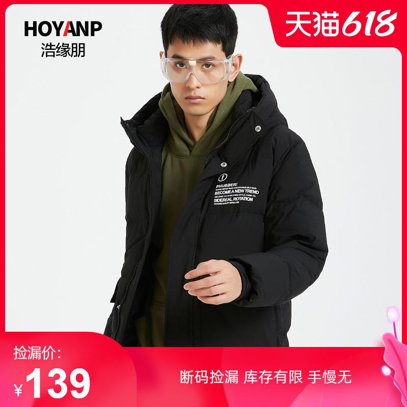 Haoyuanpeng 2019 new mens short down jacket fashion mens fashion hooded mens Hooded Winter Coat