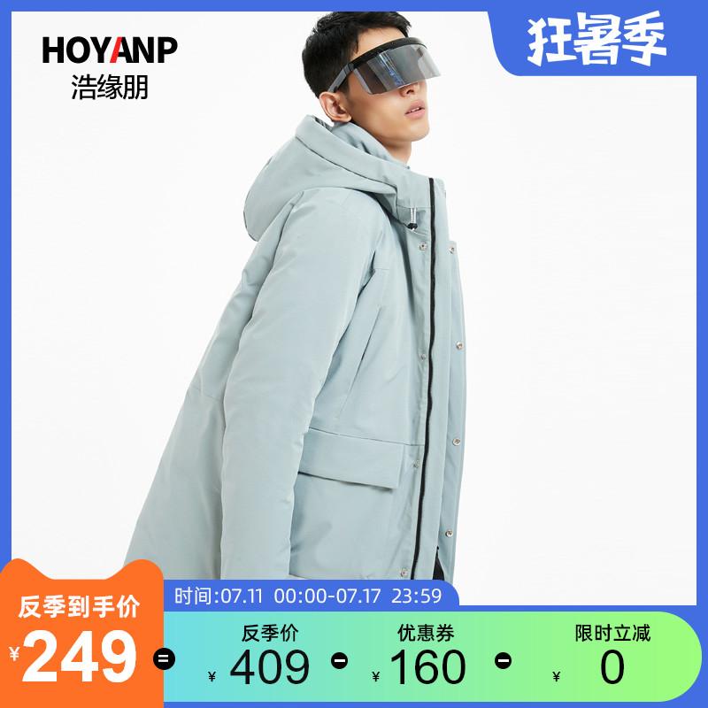浩縁朋男装の中で長いデザインのダウンジャケットの男性は厚いです。帽子の逆シーズンの清倉大コードのトレンド冬のコートです。