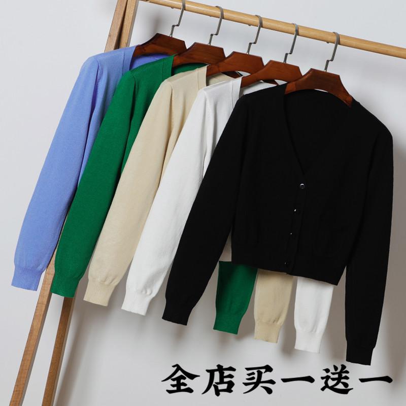 韩版2018女装新款春秋季短款上衣针织衫开衫薄款毛衣外搭披肩外套
