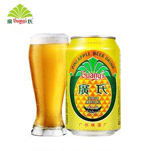领3元券购买广氏菠萝啤果味饮料330ml*24罐装果味啤酒零度饮料整箱dJOJFx3btD