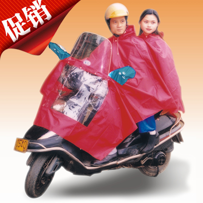 Double raincoat double electric car motorcycle raincoat set windshield thickening fashion poncho package
