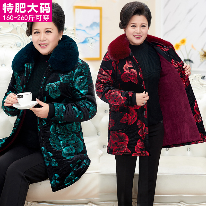 Large size top fattening plus size 200 Jin grandmother cotton padded jacket coat middle-aged and elderly women fat mother autumn and winter cotton padded clothes