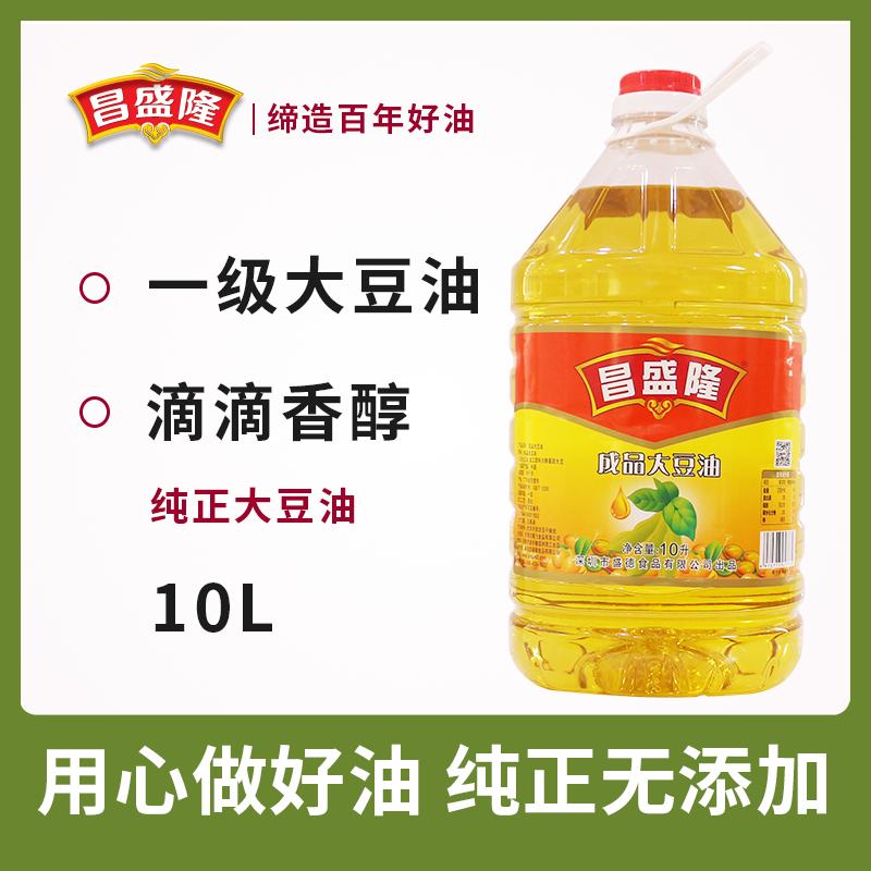 [changshenlong] northeast first grade soybean oil 10L salad oil commercial big barrel vegetable oil edible oil grain oil