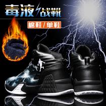 abam023巴斯夫缓震高帮篮球鞋FOAMBDRIVE代12驭帅11李宁驭帅