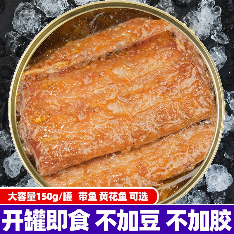 (过期)聚福鲜旗舰店 五香罐头肉即食熟零食品大罐下饭菜 券后19.9元包邮