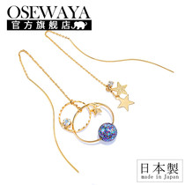 Osewaya Ear Line Japanese and Korean simple star cosmic geometric earrings Super Fairy asymmetric female long temperament earrings
