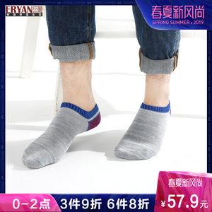 尔晏夏季款袜子男船袜棉短袜都市简约运动休闲浅口低帮短袜4双装