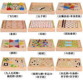 五子棋子小学生益智幼儿童岁飞行棋