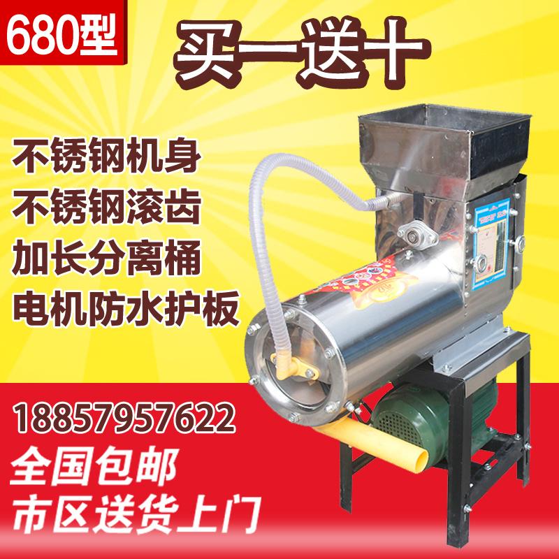 商用不锈钢浆渣分离式淀粉机土豆红薯粉碎机莲藕粉磨粉机无电机