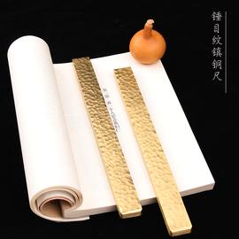 铜镇尺锤目纹黄铜镇纸手工制纯铜镇纸镇尺压纸书镇中国风文房用品