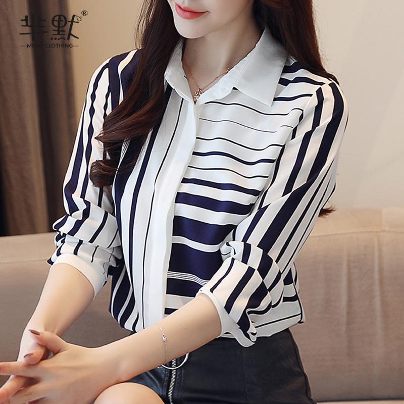 38.00元包邮条纹女2019秋装新款韩版女装ol衬衫