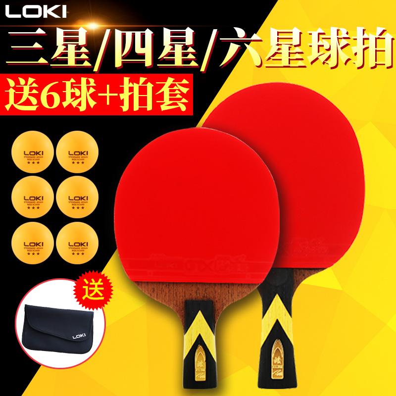 LOKI乒乓球拍专业评测,不看后悔