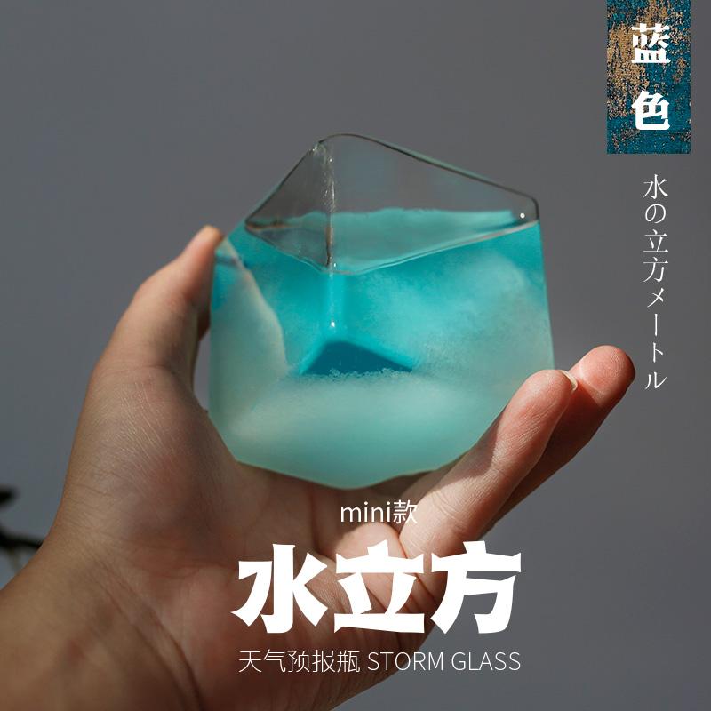 生日礼物男友520送女友给女朋友创意实用小天气预报瓶六一儿童节图片