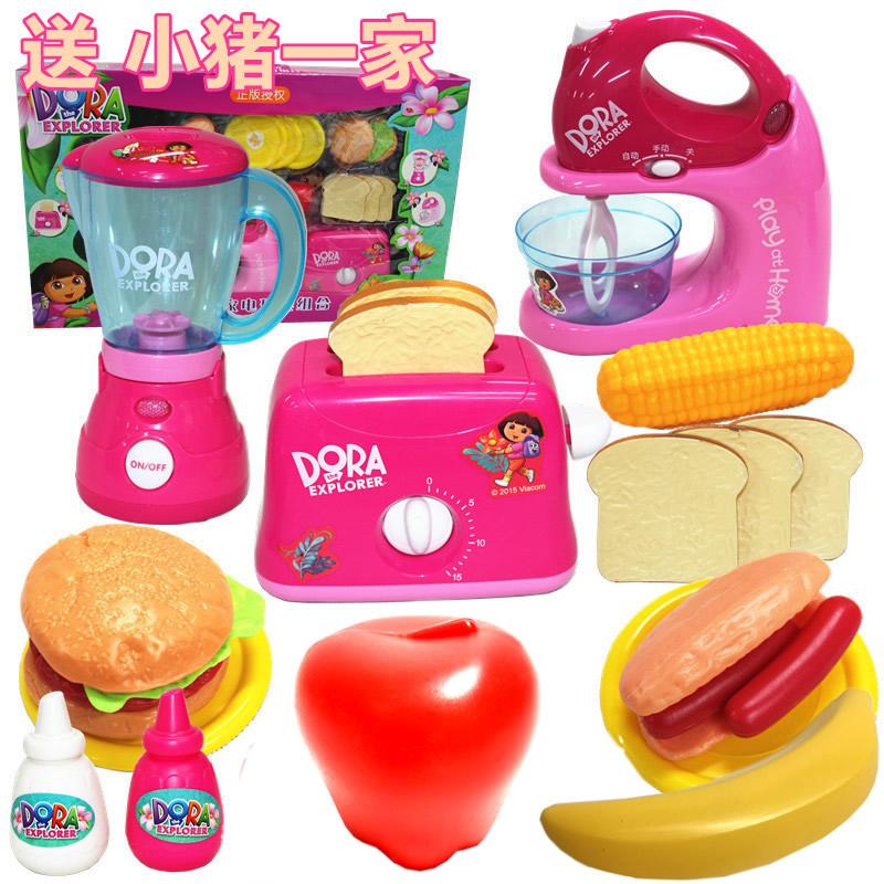 朵拉过家家厨房玩具电动儿童仿真搅拌机面包机水果榨汁机女孩玩具