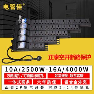 机柜电源pdu234568位孔工业弱电箱