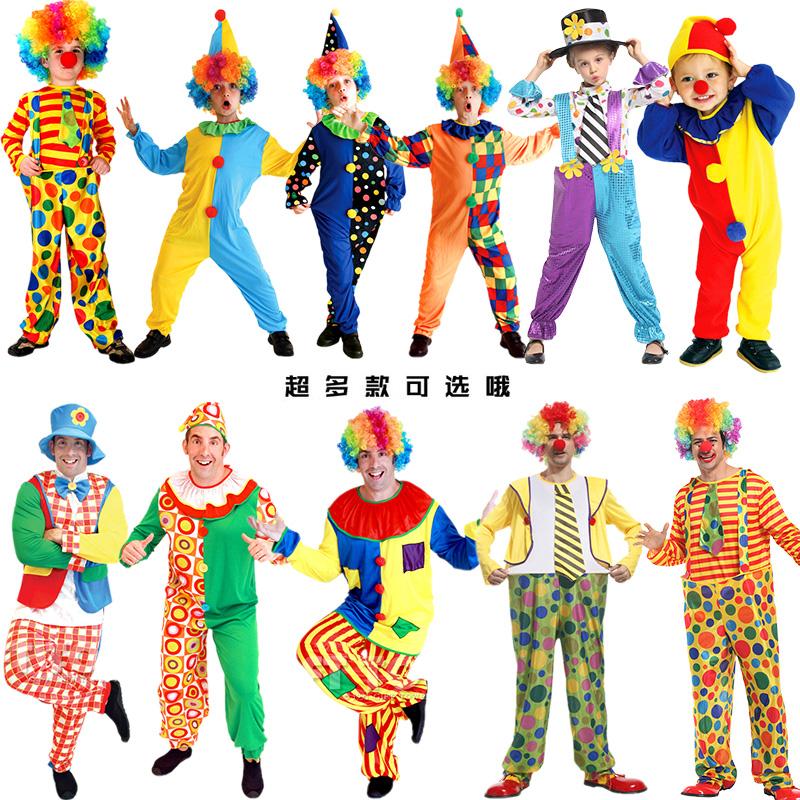 万圣节儿童服装男cos面具舞会小丑服演出服幼儿舞台表演服