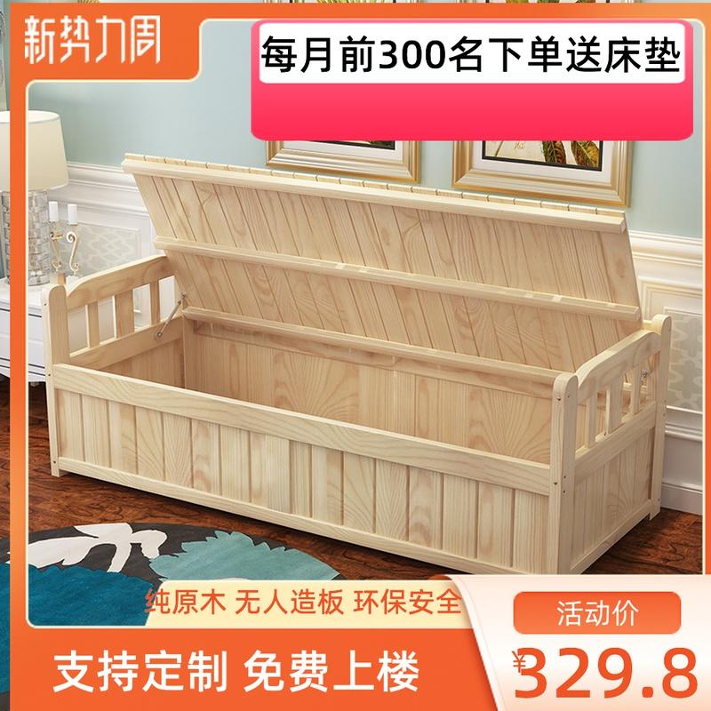 木の子供はベッドをつづり合わせて物のベッドを蓄えます。ベッドの横のベッドの男の子と女の子のベッドのソファーのベッドの畳はカスタマイズします。