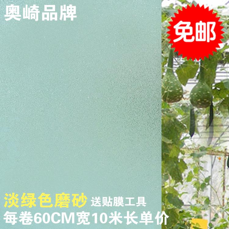 Бесплатная доставка заумный горная дорога зеленый скраб стекло фольга светло-зеленой светло-зеленый оттенок паста взрывозащищенный матовое штукатурка бумага 005C