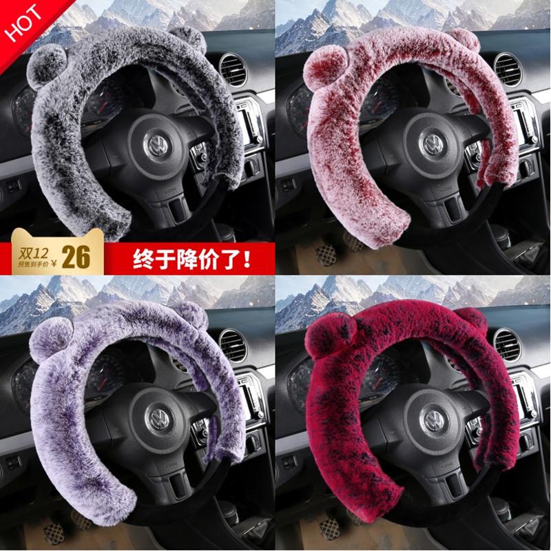 抖音同款方向盘套冬季短毛绒女韩国可爱潮萌熊猫保暖防滑汽车把套