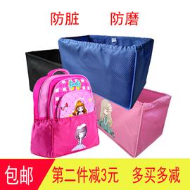 书包防雨罩防水套小学生拉杆书包防泥袋背包配件底套底罩图案双肩图片