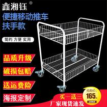 超市促销台花车货架促销车甩货车特价台售货橙醒头展示架商场展台