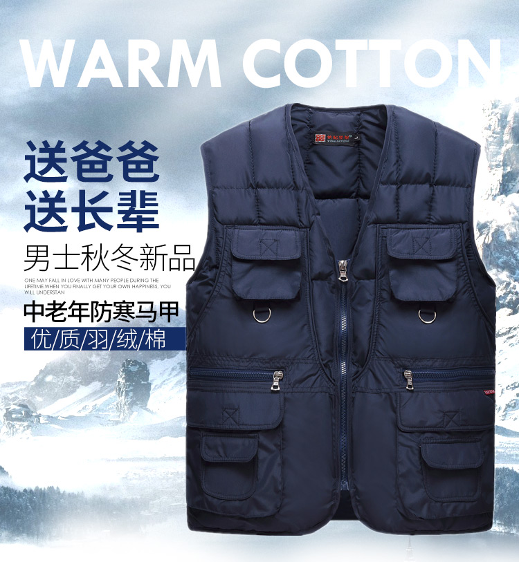 Autumn and winter shoulder down cotton vest for men with warm inner liner thickened Multi Pocket Vest for middle-aged and elderly men