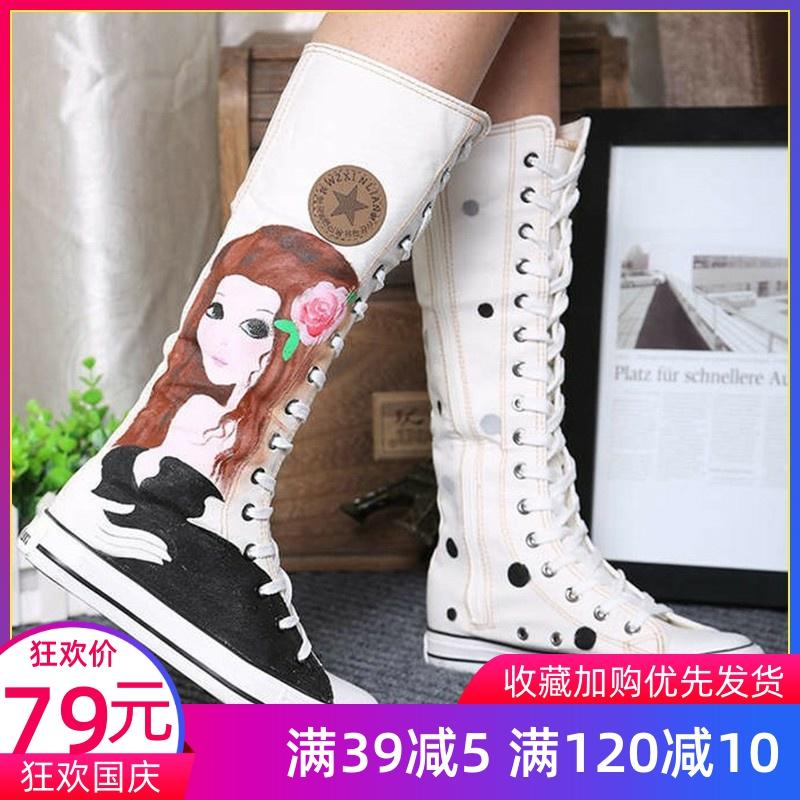12大童少女孩卡通帆布鞋子13靴子女生板鞋14初中学生运动布鞋15岁