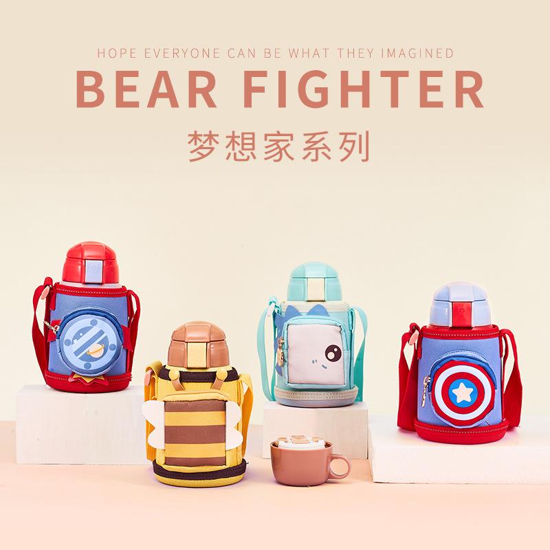 幼儿宝宝熊斗士316不锈钢保温杯卡通可爱儿童吸管水杯两用水壶礼