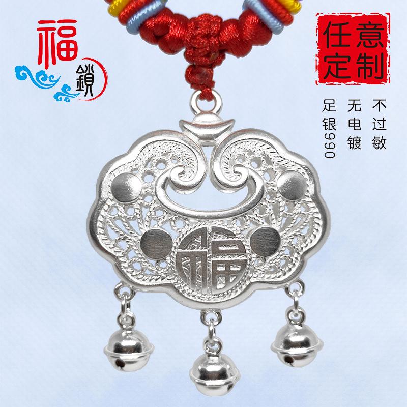 Детские сувениры Артикул 618365455042