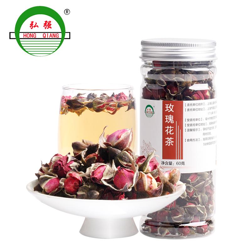 買3送杯 雲南金邊玫瑰花茶 幹玫瑰 玫瑰花無硫罐裝代用花茶花草茶