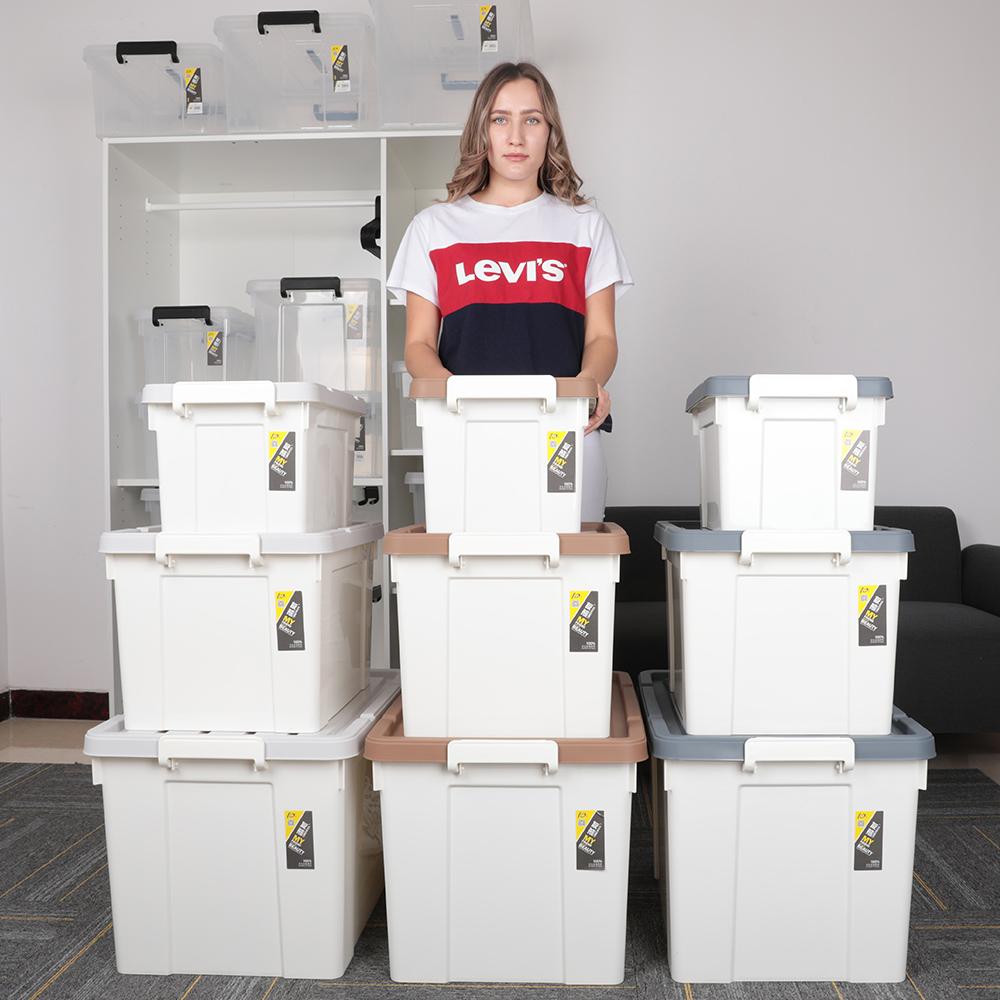 家用收纳箱特大容量塑料整理箱加厚带盖提手盒子衣帽间储物箱包邮