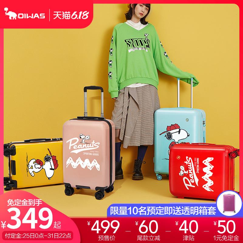 爱华仕史努比联名行李箱女小型登机箱20寸拉杆箱男轻便箱子旅行箱图片