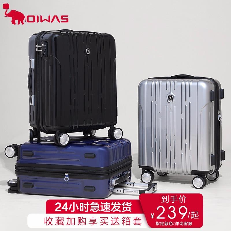 爱华仕箱子行李箱20寸拉链款可扩展ins登机箱24寸男拉杆旅行箱图片