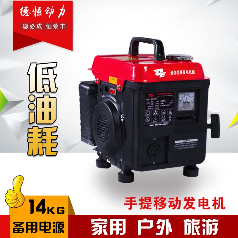 Мораль постоянный генератор 220v вольт домой небольшой мини на открытом воздухе генератор немой бас автомобиль портативный портативный