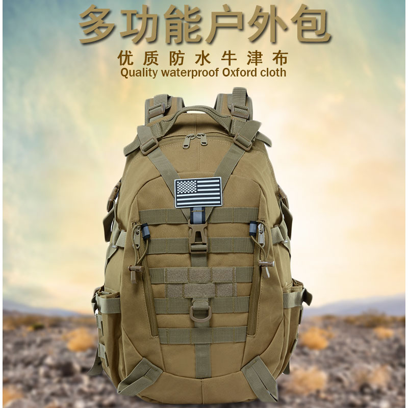 Camouflage backpack large capacity multifunctional portable outdoor backpack walking luminous strip outdoor equipment travel bag