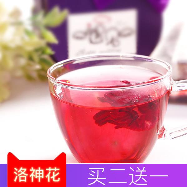 Река лошуй бог цветок 100 грамм юньнань роуз баклажан река лошуй бог ароматный чай выбор целую цветок, бутон еда красный окраска цветков трава чай четыре когда хорошо вещь