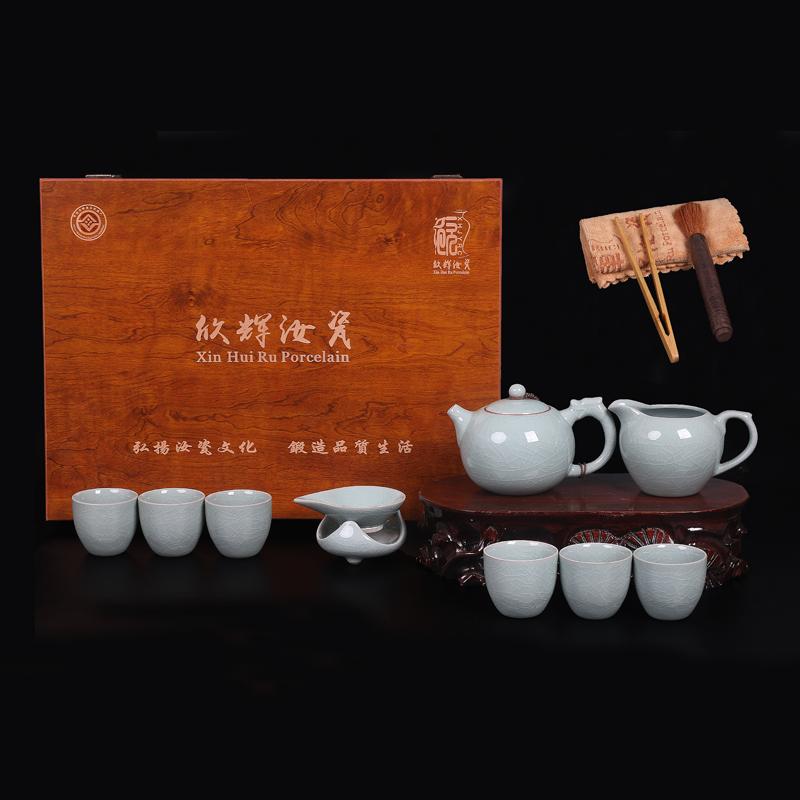 限5000张券汝窑功夫茶具套装家用小装创意杯子