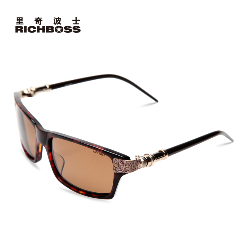 Richboz new rectangular glasses polarized personality Sunglasses mens small face simple
