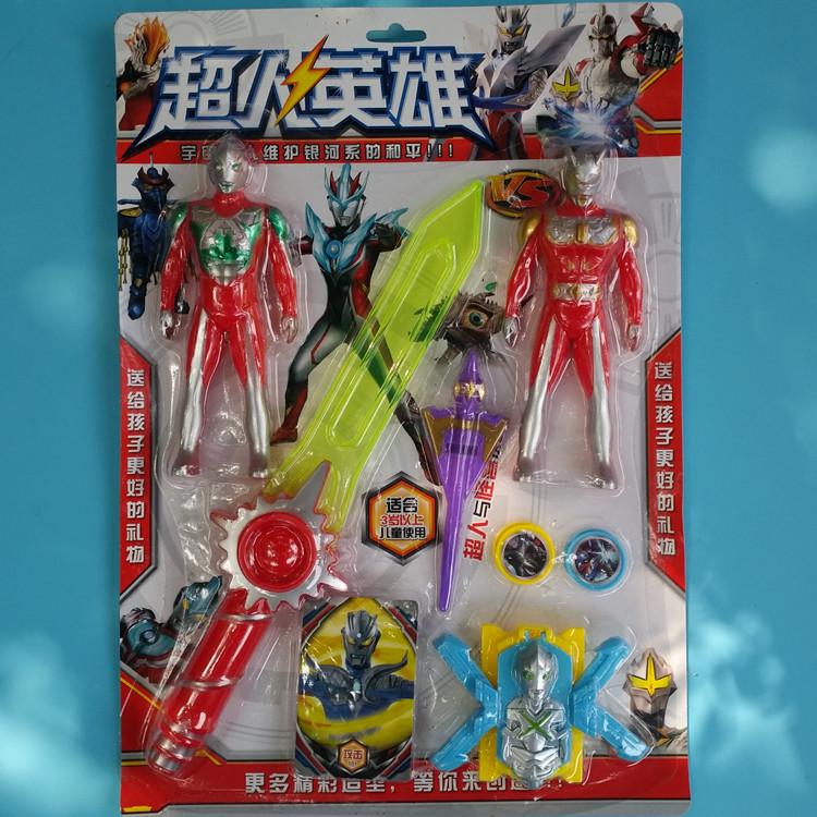 地摊超市夜市热卖宇宙英雄超级战士铠甲奥兔曼小超人套装儿童玩具
