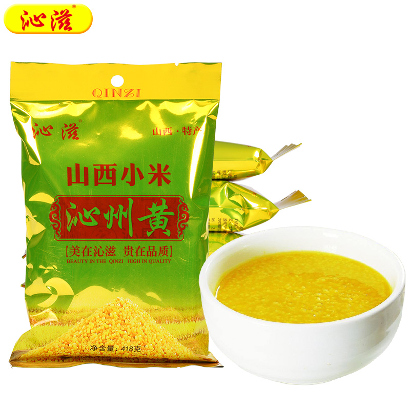 Qinzi Shanxi millet 418g * 5 bags of small yellow rice new rice 2020 Shanxi specialty Qinzhou county yellow millet