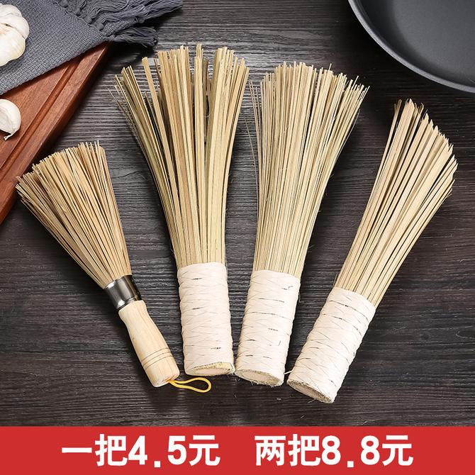 环保天然竹丝炊帚筅帚刷锅 厨房大饭店用加长大号 竹锅刷竹刷子老式