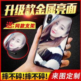 ㊙新款金属XMSAX手机壳DIY照片X定制XR苹果IPHONE8PLUS来图7情侣6S男女6私人订做11PRO图案11PROMAX情侣支架11图片